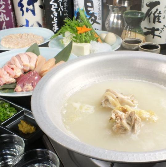 """【清酒超過25種清酒】共8項,包括雞肉卡,特色烘焙食品和水煮""""水烹飪過程""""5000日元⇒4500日元"""