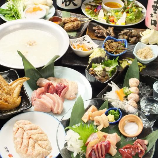"【Sake more than 25 kinds of sake】 10 items including cake, water cook and chicken ""Awaji chicken fluency course"" 5500 yen ⇒ 5000 yen"