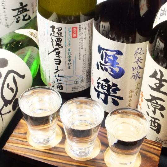 【Sun - Thu Limited】 Draft beer, festival including about 25 kinds of sake including about 60 kinds Single item Drink All you can special price 1800 yen → 1500 yen