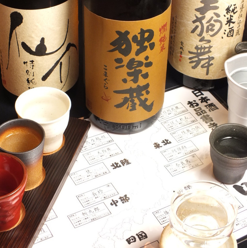 [Sake more than 20 kinds of 420 yen at a uniform price!]