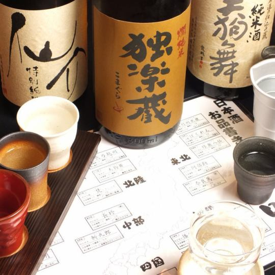 【Sunday - Thursday Limited】 Sake Festival including 30 minutes nine minutes, 25 kinds of sake, about 60 kinds of premium single item drinks all you can offer 2800 yen!