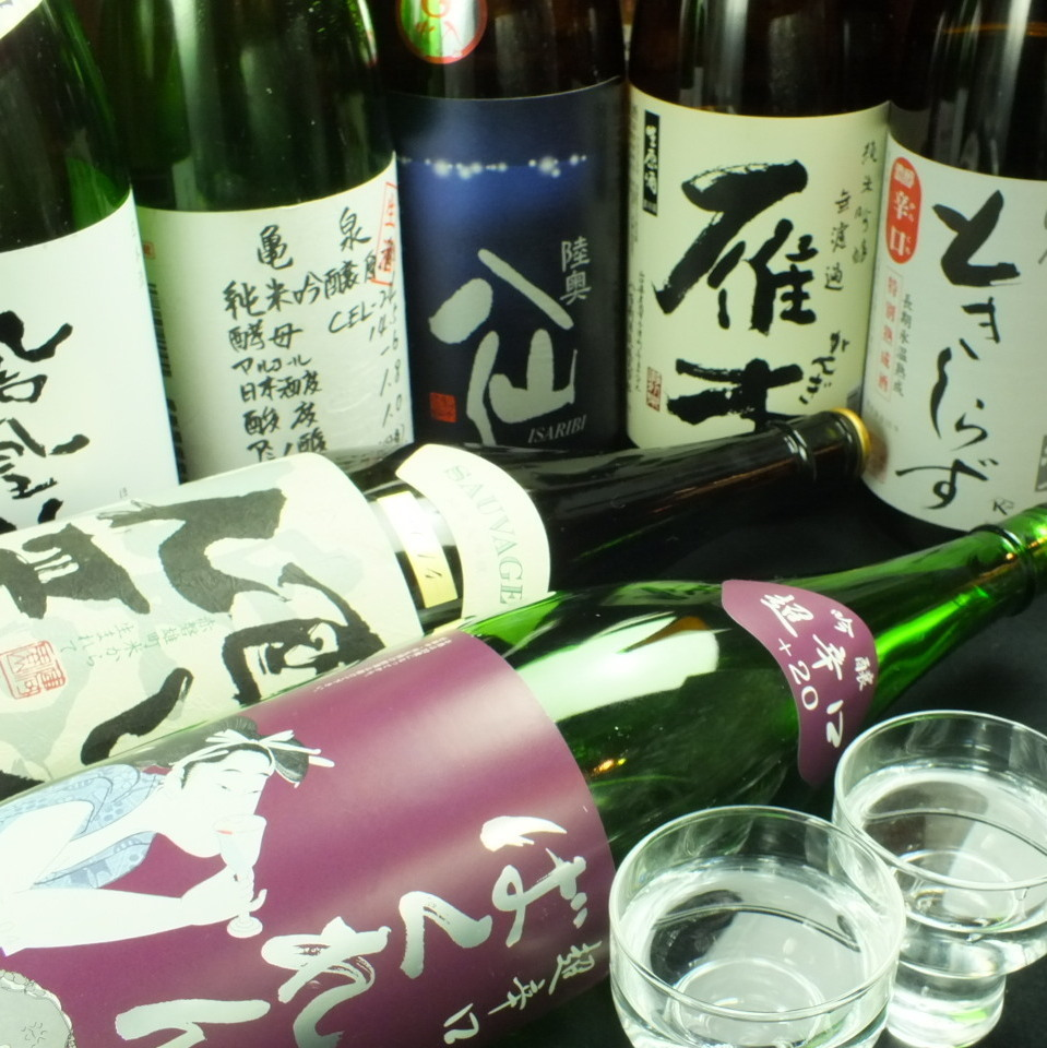 [All-you-can-drink menu ☆ more than 25 kinds of sake!]
