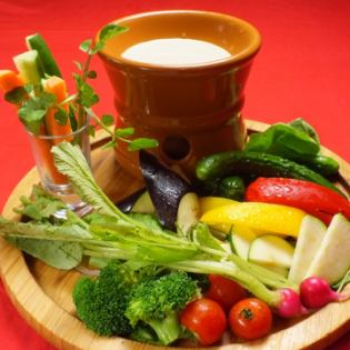 Itakima vegetables Bagna cauda