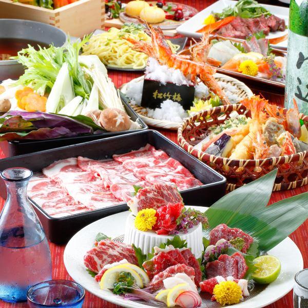 安全安全的新鮮蔬菜和時令魚/肉類和日本料理·當地美食♪隱藏的房子居酒屋出售Tenmonkan的當地美食!