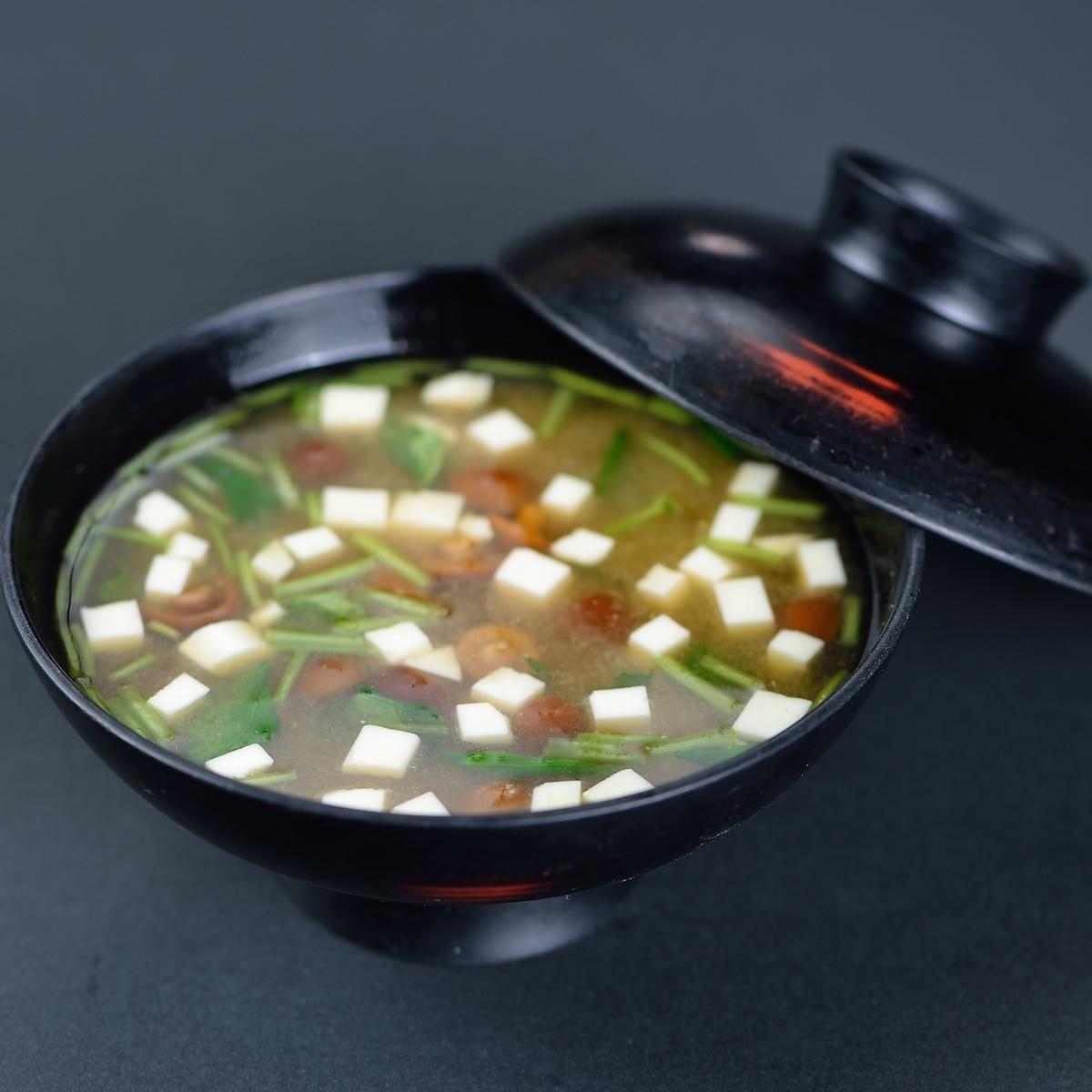 Nameko Bowl
