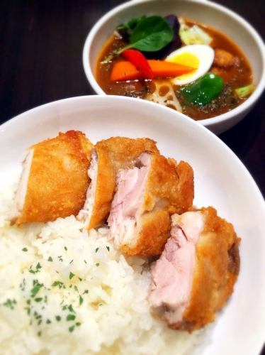 ふわふわチキン※下記より【スープ】をお選びください。