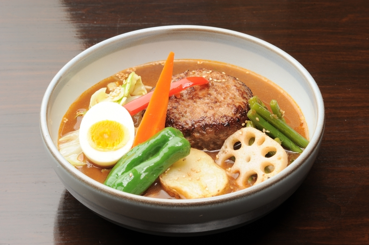 Hamburger curry (10 meals only) ※ Please select 【soup】 from the following.