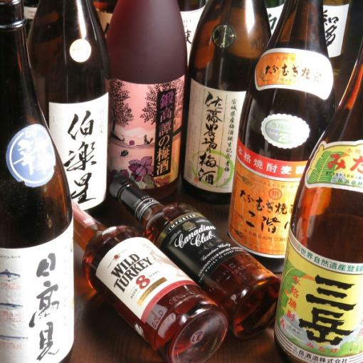 Unlimited drinks all you can afford 1480 yen draft beer · authentic shochu · premium whiskey · special regional sake added OK ♪