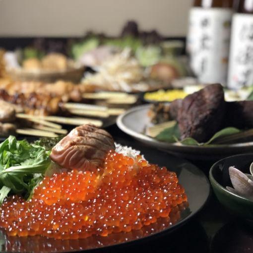 【Miyagi算盤課程】精美的厚切牛舌8種美味食品,最長180分鐘,無限暢飲【3500日元】