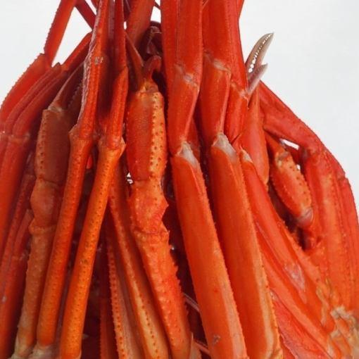 【宴会套餐】120分钟,蟹蟹配无限畅饮10件【12种当地葡萄酒4000日元】【含税4,000日元】