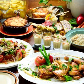 【4~20名様の宴会におすすめ】『ベーシックな人気料理を組み合わせたビストロコース』3500円