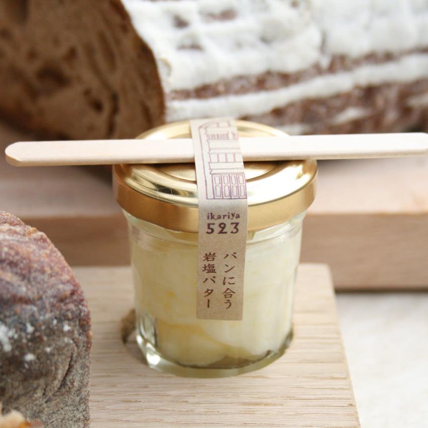 岩塩バター(523自家製)