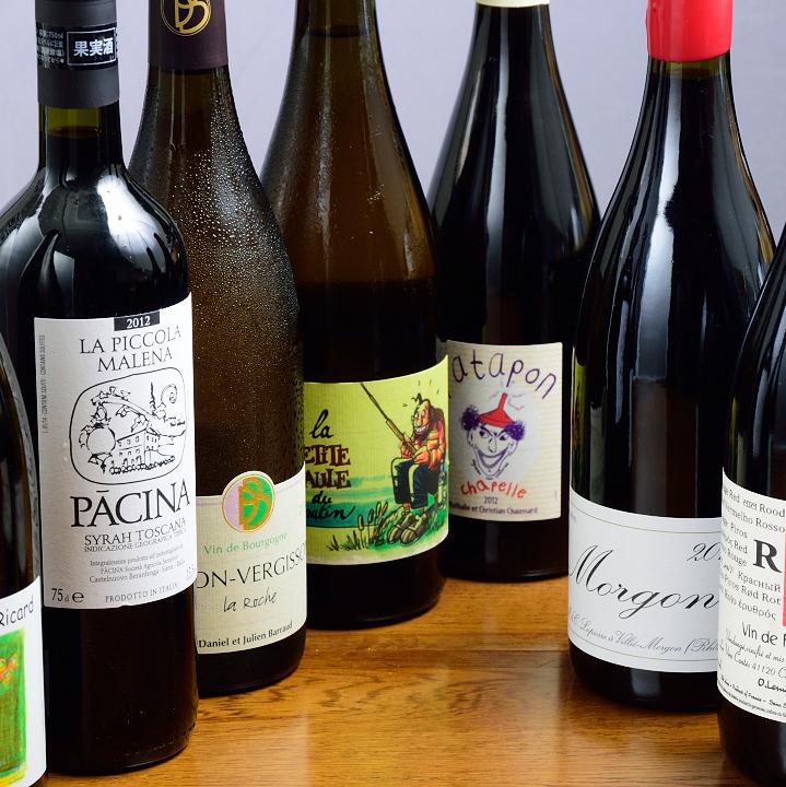 <ボトルワイン>各種銘柄取り揃えております。