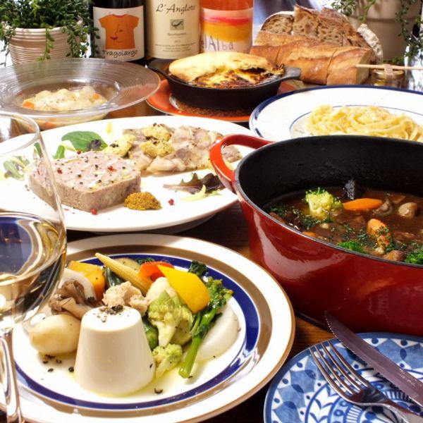 【4~20名様迄の歓迎会・送別会・宴会におすすめ】『ベーシックな人気料理を組み合わせたビストロコース』