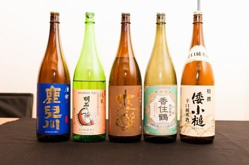 We offer local sake! If noon banquet here! To testify Tei!
