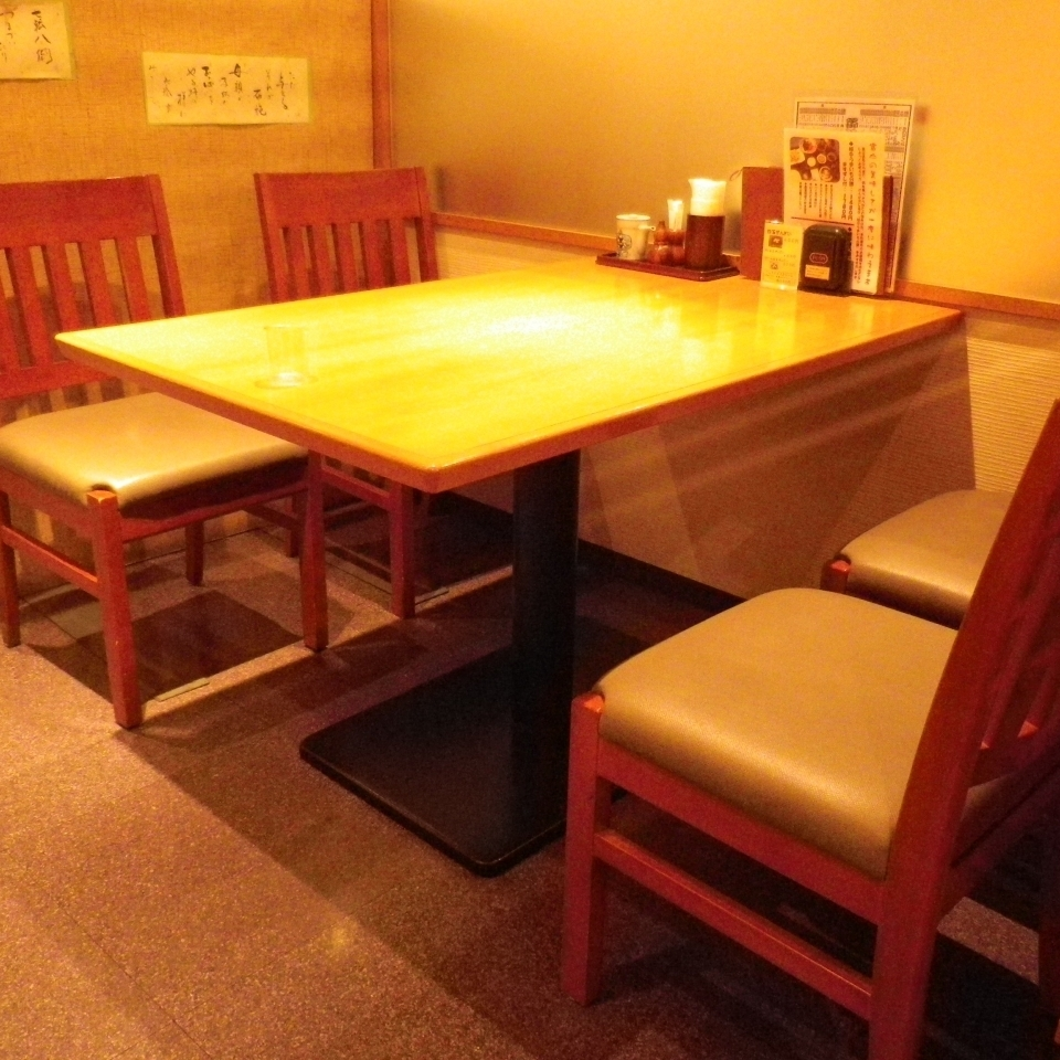 這是一個4人座位。