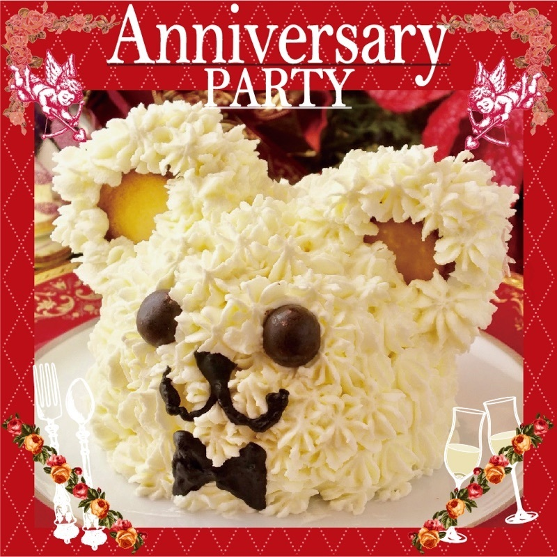 裸蛋糕5000日元的驚喜課程