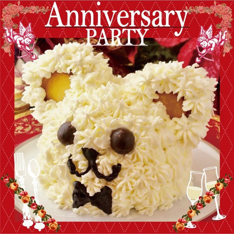 [Anniversary, welcome reception party, birthday]