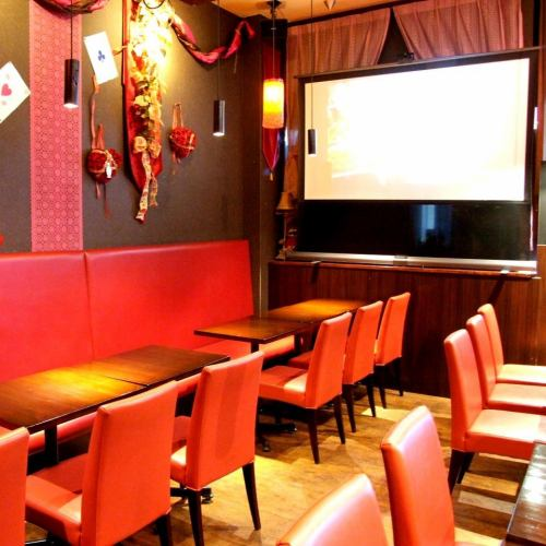 For charter parties ♪ Projector equipped ☆ Watching football, watching movies!
