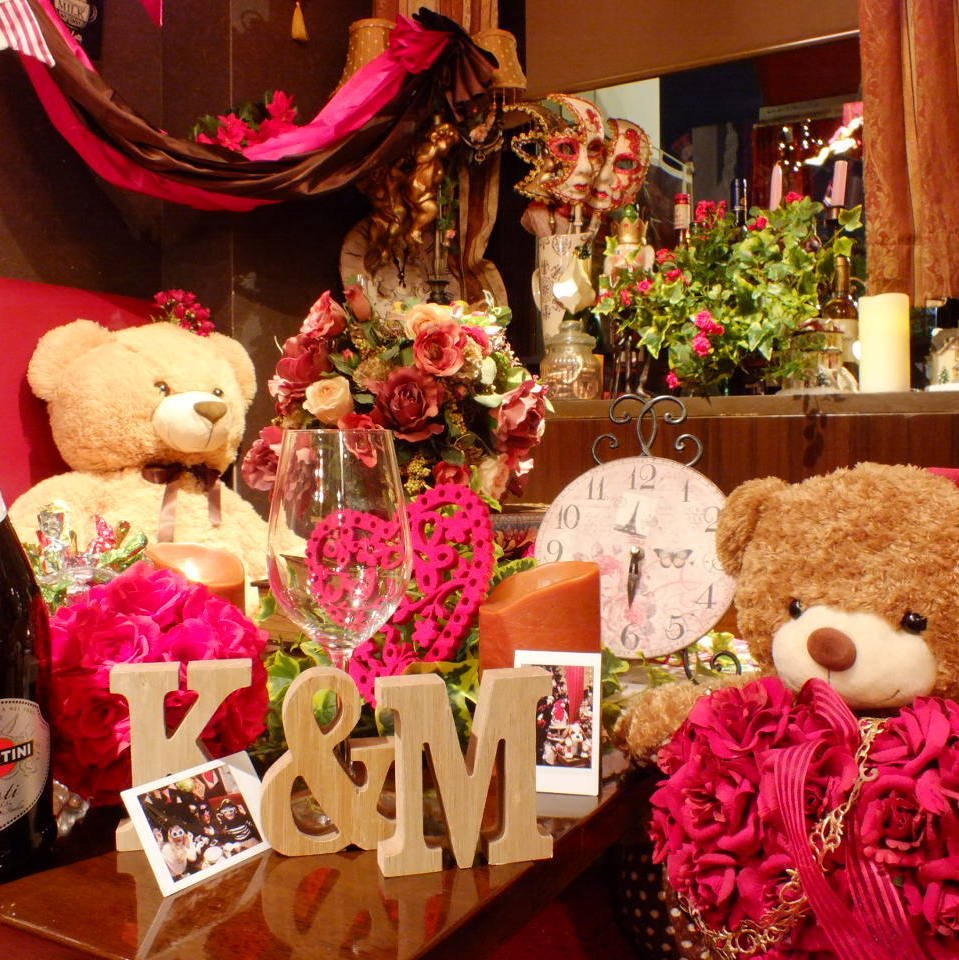 Romantic anniversary