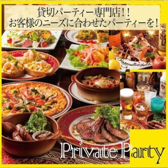 [One person free for over 20 people ★ welcome and transfer party] Sparkling wine with dishes 8 dishes + 80 kinds of drinking release plan 4000 yen