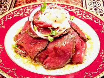 Roast Beef Volcano