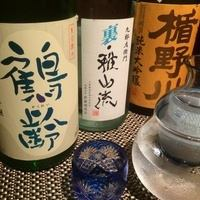 Sake and along the season, we have the best selection of sake suit your cooking.※ The photograph is part of.In addition to this we have a large number available.