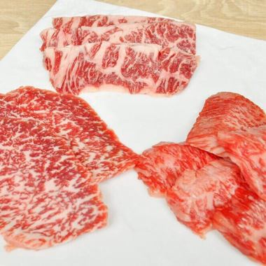 Many of freshness excellent quality meat commitment pulled.Fine fat melts in the mouth ,,,