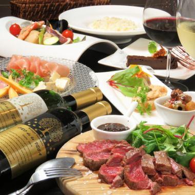【2019年新年派对】全瓶葡萄酒«厨师推荐套餐»2H饮酒和6道菜★5000日元