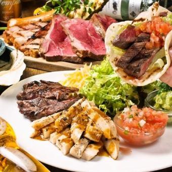 【食べ放題×メキシカン料理】《全6品120分食べ飲み放題》3980円⇒3500円