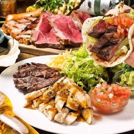 【ゆったり3時間過ごしたい方◎ここでサルサカバナで☆】自慢のメキシカン料理食べ放題コースをご用意!