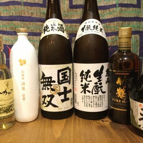 北海道のお酒!旭川 国士無双(純米酒)650円