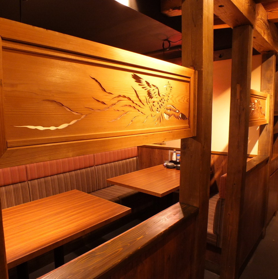 【Half-private room full of openness】 ♪ Ideal for fellows with open feeling and relaxing feeling! For 2 to 4 people, half a private room with 1 table use ♪ 5 to 8 guests private 2 private rooms ♪ We are a cheap private room to use!