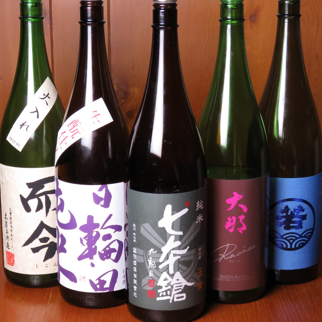 Commitment sake throughout the country