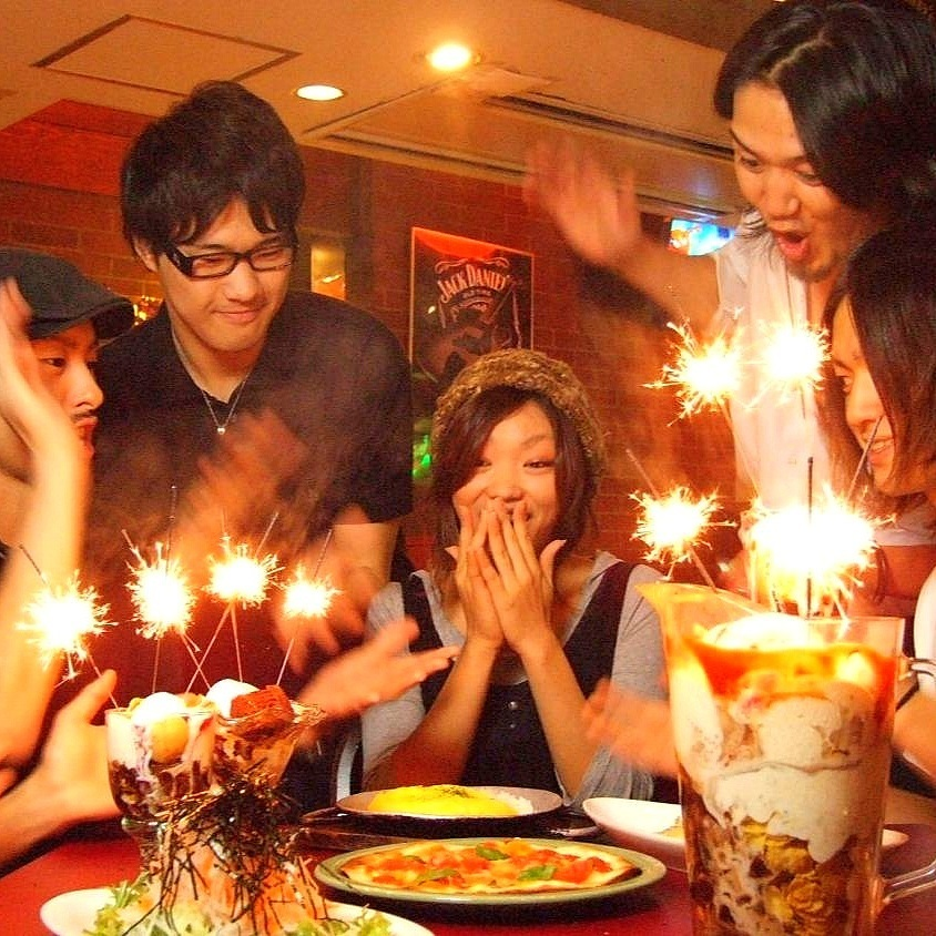 Leave your birthday and anniversary party ☆