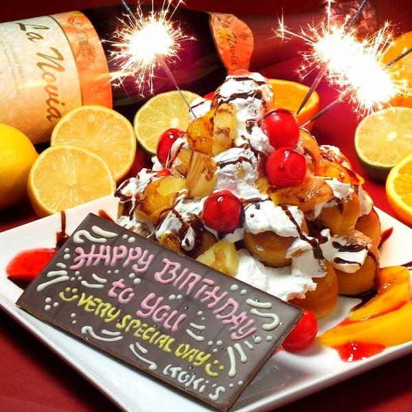 [기념일 서프라이즈 코스 ★ 당일 OK ♪] 이름이 새겨진 불꽃 된 Big 팬케이크 타워! 7 종 및 100 종 2.5H 음료 뷔페 2980 엔