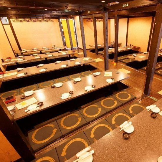 【All-you-can-drink with banquet】 Good course! Even adults number of 20 or more OK!