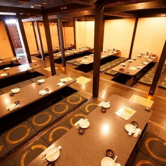 ◎ We also have a large private room OK for up to 80 people ◎
