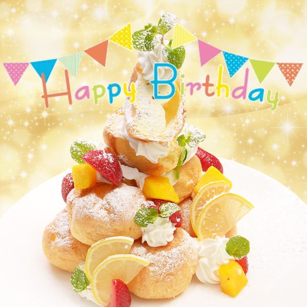 【Kyoto Ekimae Private Room Izakaya】 Please let us help surprise ♪ by all means at our birthday · anniversary ★