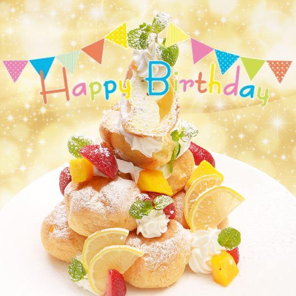 【京都駅前個室居酒屋】誕生日・記念日にはぜひ当店で♪私たちにサプライズをお手伝いさせてください★