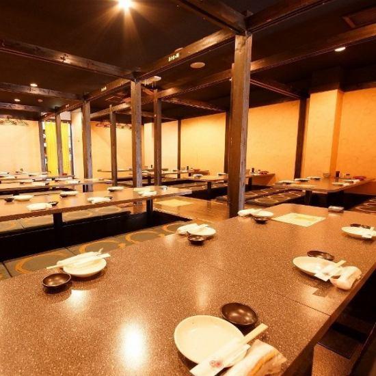 [20人様以上の中規模宴会]月のかけはし京都駅前店にお任せ下さい