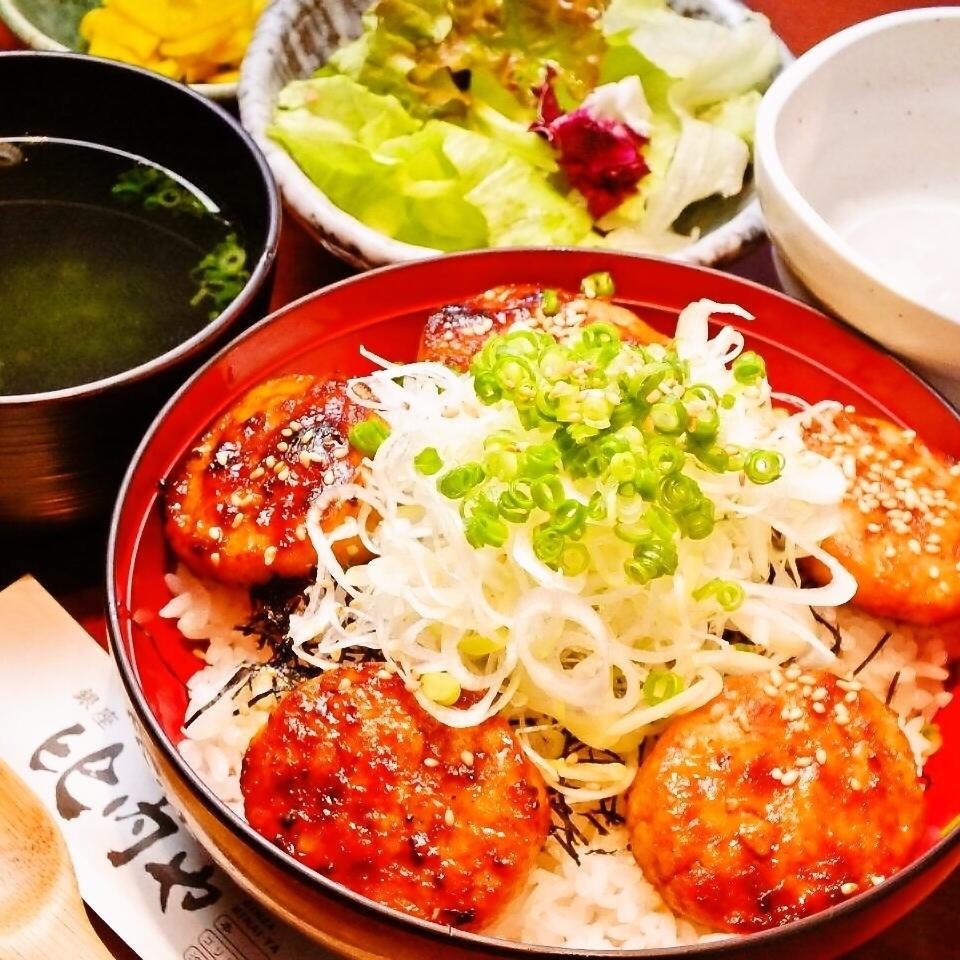 【런치 한정】 みせ 닭 동그랑땡 · 덮밥