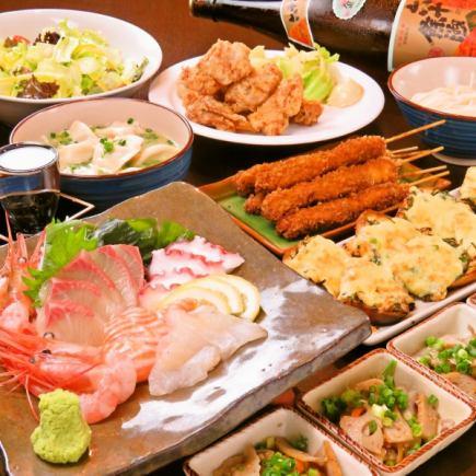 【生魚片+香草雞的虎+雞肉和水餃子】2 H所有你可以喝3500日元☆