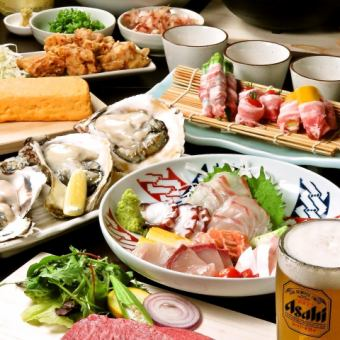 Various banquet geeks! 【Sashimi + Nagasaki Wagyu Beef Beefsteel - Ki + Pot of Choice】 2H Drinking with attached 5000 yen