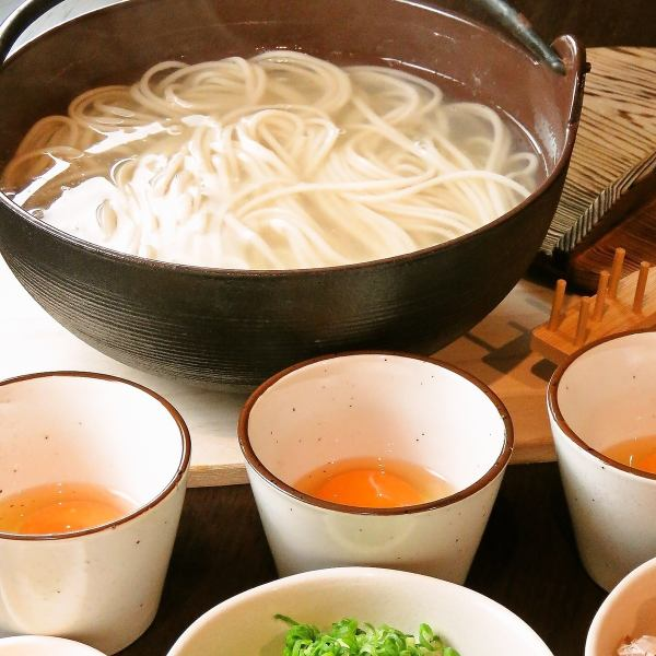 Goto specialty !! 【Hell Cooking】 Dinner Limited Menu