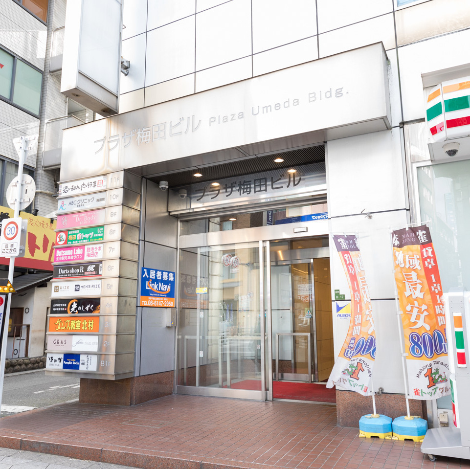 [Each line Umeda station] [3 minutes walking] [Fountain Plaza] [M14 Exit left stairway] Old Piccadilly] [Plaza Building] [Building where convenience stores are located in 1F] [11F]