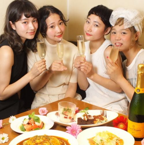 生啤酒OK♪所有你可以喝♪所有你可以喝所有你可以吃47種120分鐘1500日元!