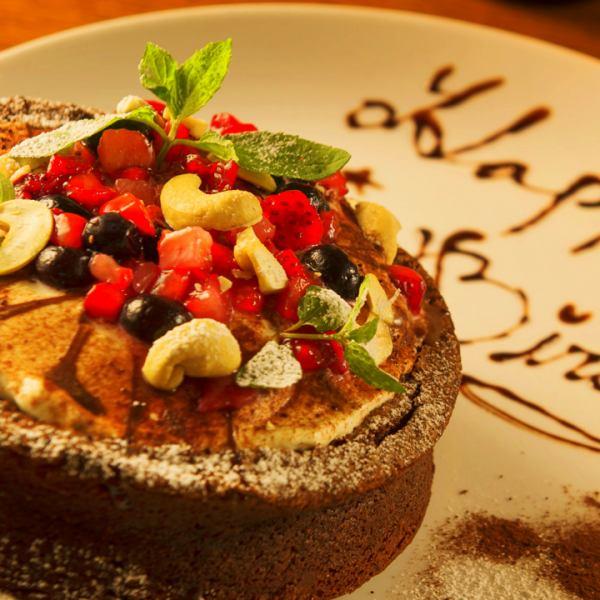 ☆生日計劃☆餐飲8道菜+全友暢飲3小時的生日板服務於\ 3000!