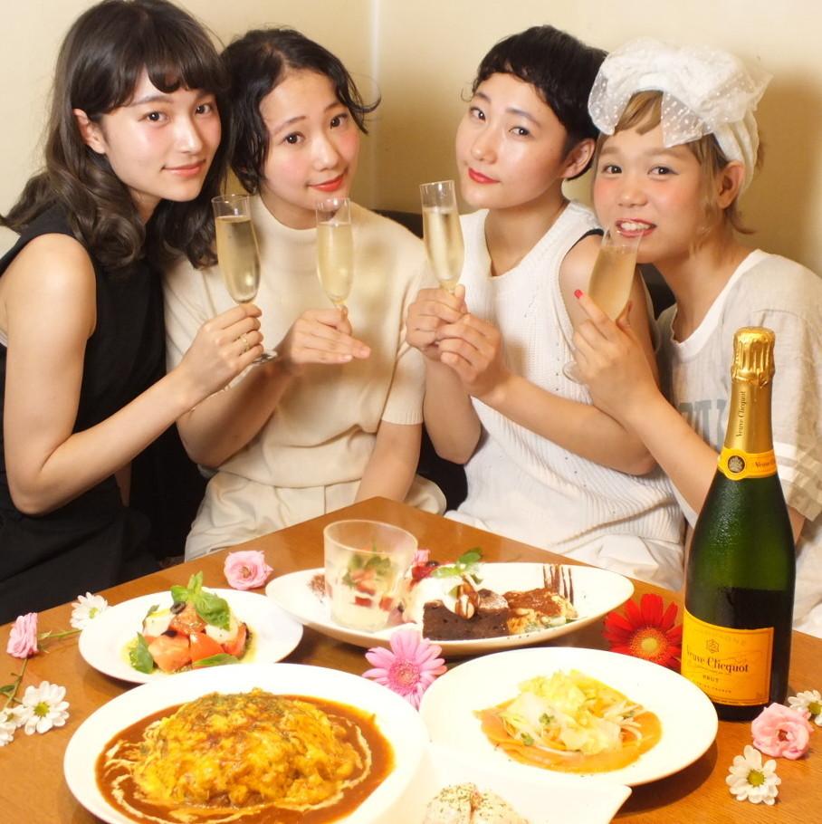 ☆婦女協會☆7項2.5 H \ 2500
