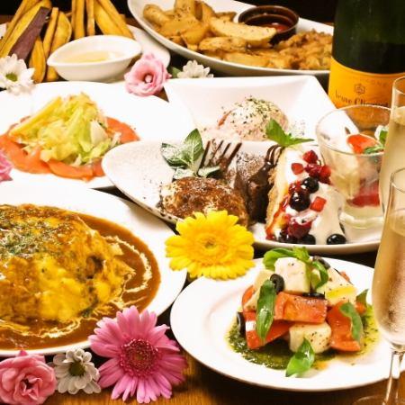 【夢ごこち女子会】2,5時間飲み放題+お食事7品で¥2500!大人気!自家製サングリアが飲み放題!